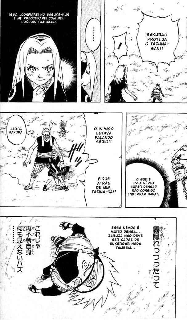 Genjutsu Indra, Ashura e reencarnações.  10