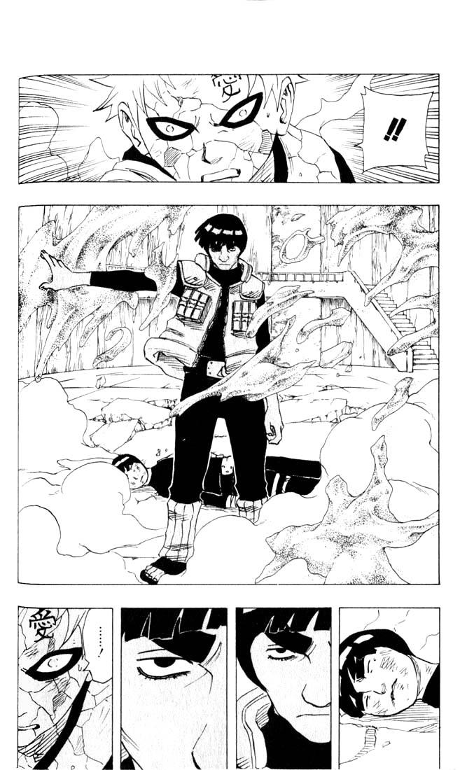 Irmãos da areia (do clássico) vs Tsunade (do clássico) - Página 2 10