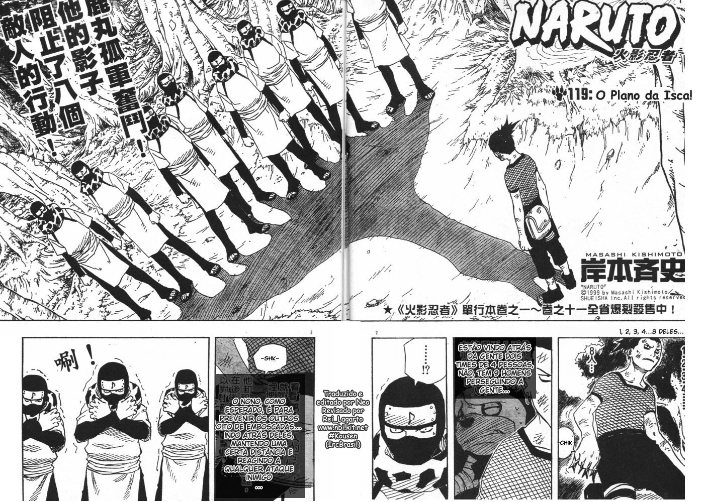 Tobirama foi morto por Kinkaku & Ginkaku [Tradução Oficial Panini] - Página 4 02