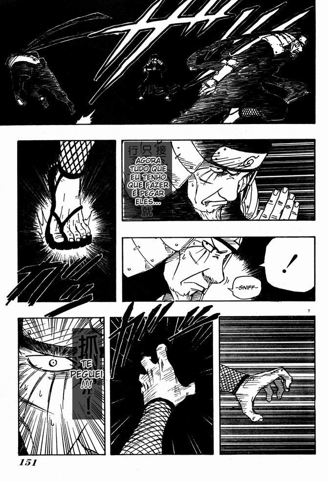 Genjutsu Indra, Ashura e reencarnações.  07