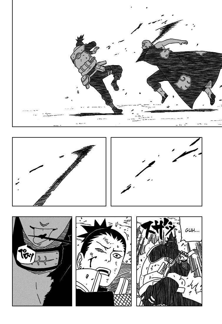 Hidan vs Karin 08