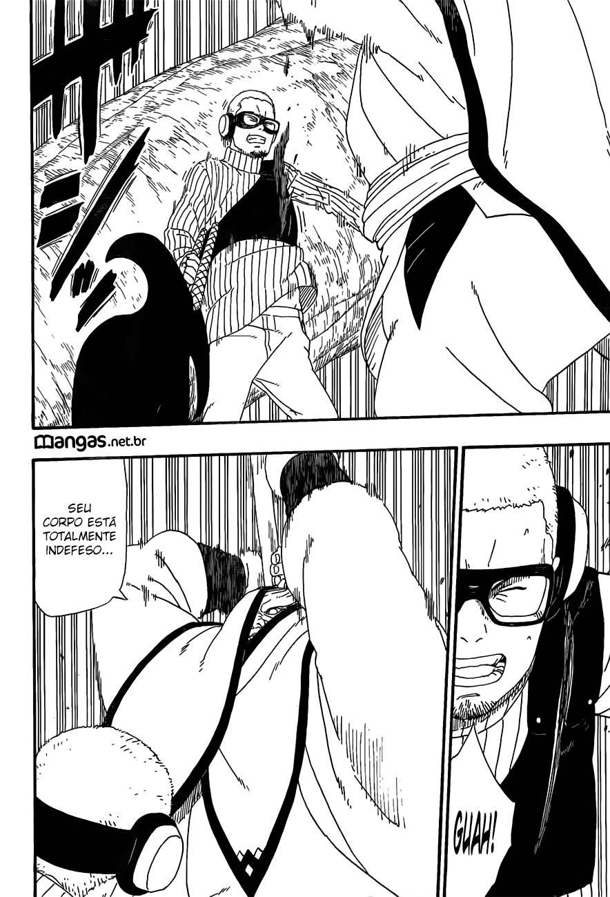 Sakura vs kinshiki - Página 2 22