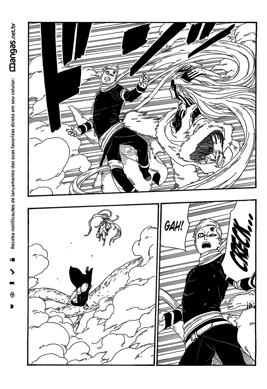 Kinshiki vs Gaara 09